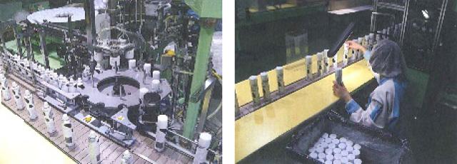 フェルジューブ 炭酸ミスト製造工程02